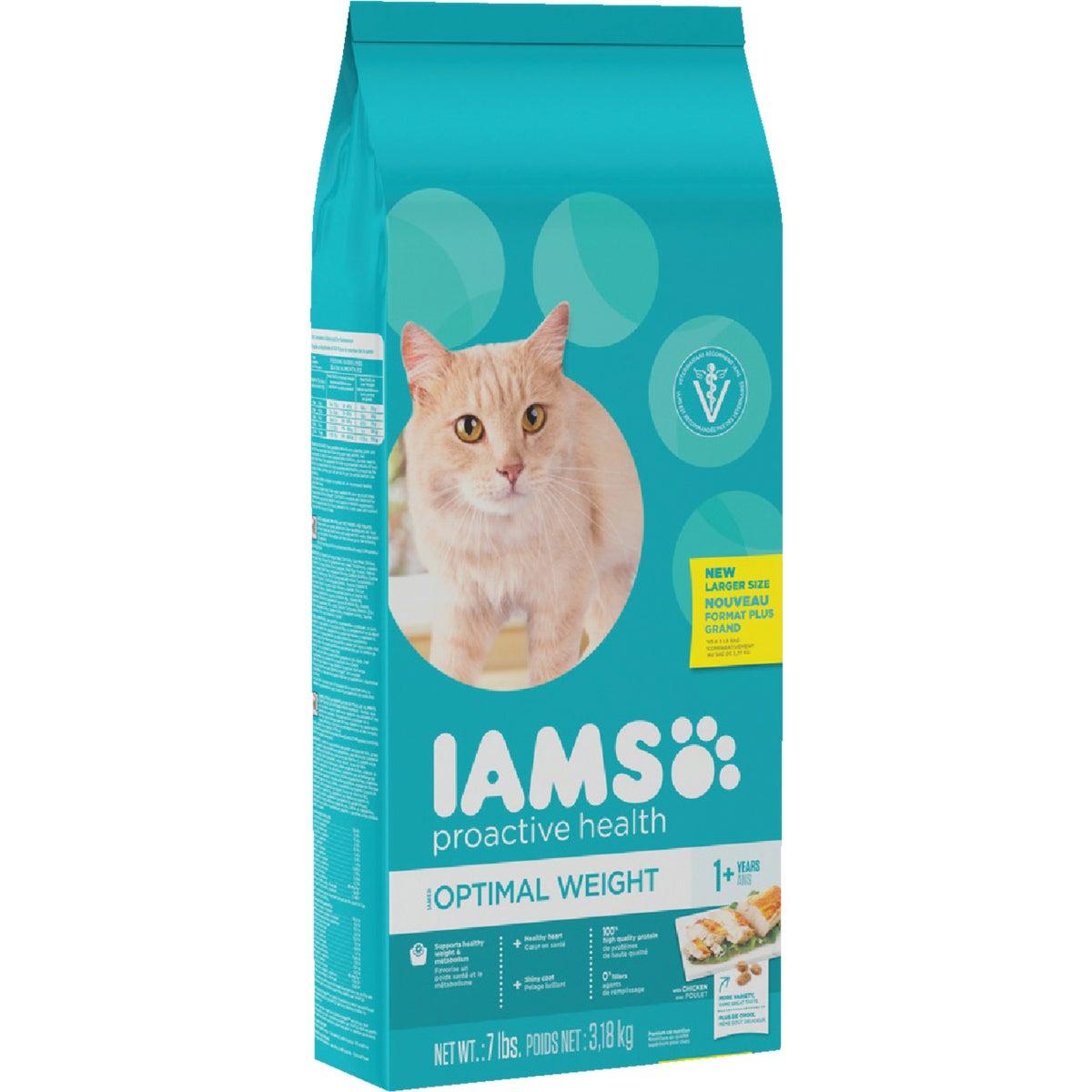 5LB WGHTCNTRL CAT FOOD