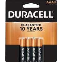 8Pk Aaa Alkaline Battery