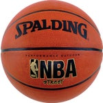 Spalding Street Basketball